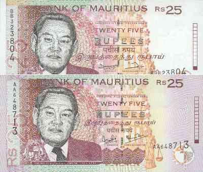 mauritius World Banknote Oddities