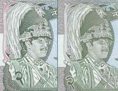 nepal World Banknote Oddities