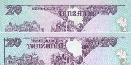 tanzania World Banknote Oddities